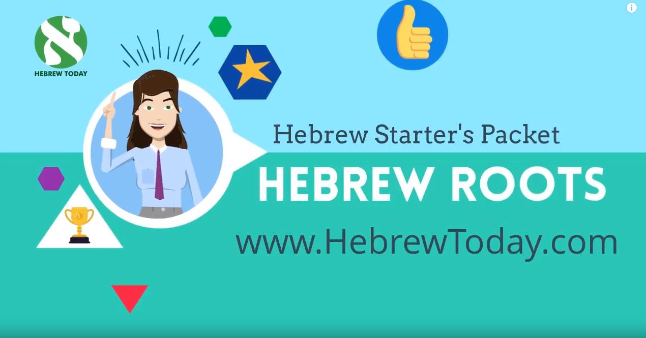 Hebrew Roots - Hebrew Today