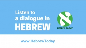 Hebrew Dialogue- Where are you from