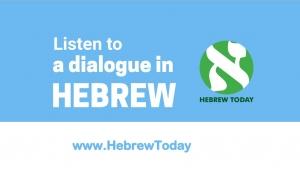 Hebrew Dialog