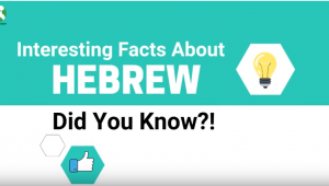 Facts about Hebrew