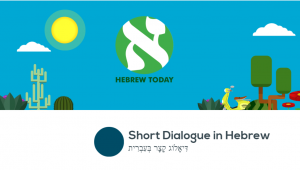 Hebrew Dialogue