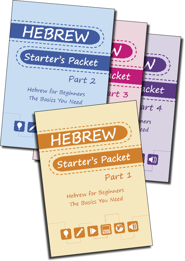 Hebrew Starter's Packets
