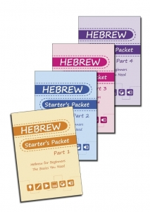 Hebrew Starter's Packet cover